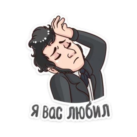 Русский язык (для узбеко-говорящих)